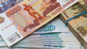 How long will the recession of the Russian economy last?